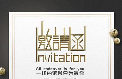 2019年第43届广州国际家具博览会详情(时间、地点)