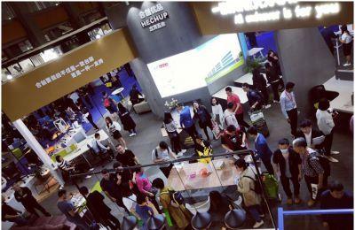 第43届广州家具博览会盛况,合创优品携新品重磅亮相