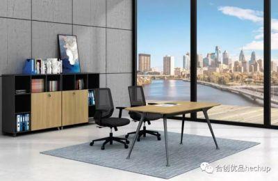 办公桌图片——合创优品家具『天干』行政办公桌