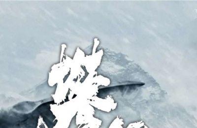 强强联合 勇攀巅峰【广东合创优品家具有限公司正式成立】
