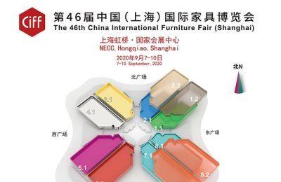 2020年第46届上海家具展会概况