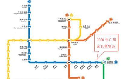 2020年广州家具博览会交通指南(地址,参展路线)