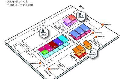 2020年广州家具展会参展攻略(时间,地点,门票)